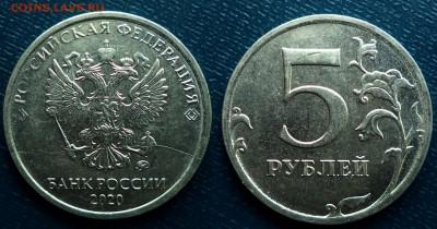 Бракованные монеты - Полный раскол