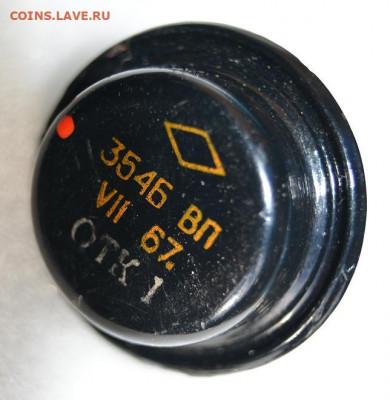 Куплю транзисторы в коллекцию - 354Б.JPG
