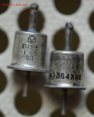 Куплю транзисторы в коллекцию - 364