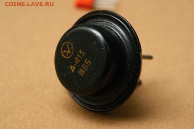 Куплю транзисторы в коллекцию - А-413.JPG