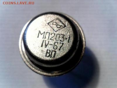 Куплю транзисторы в коллекцию - мп203  67г.JPG