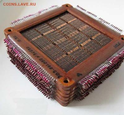 Куплю транзисторы в коллекцию - Ферритовая память.JPG