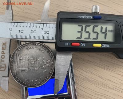 Рубль 1859.КОНЬ. Определение подлинности - Снимок экрана 2021-09-08 в 16.15.35