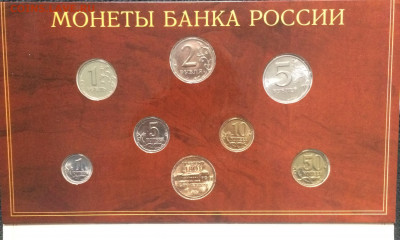 Годовой набор 2002 года. СПДМ до .12.09.21 - IMG_6932.JPG