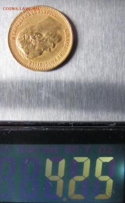5 рублей 1899 ФЗ. Определение подлинности. - 7.JPG