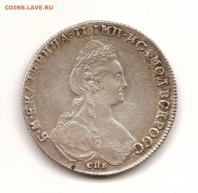 Рубль 1859.КОНЬ. Определение подлинности - рубль 1781 аверс