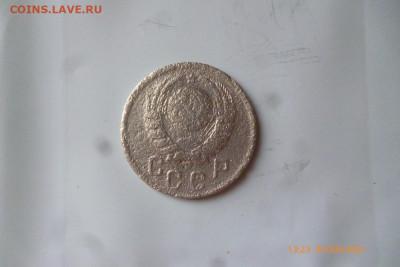 15 копеек 1942г - P1090413 (Medium).JPG