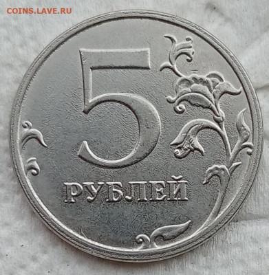 Бракованные монеты - IMG_20210909_121547