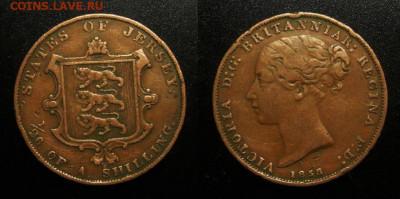 26 шиллинга (1858) до 15.09 (22.00) - Джерси – 1-26 шиллинга (1858) «Виктория»