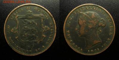 13 шиллинга (1871) до 15.09 (22.00) - Джерси – 1-13 шиллинга (1871) «Виктория»