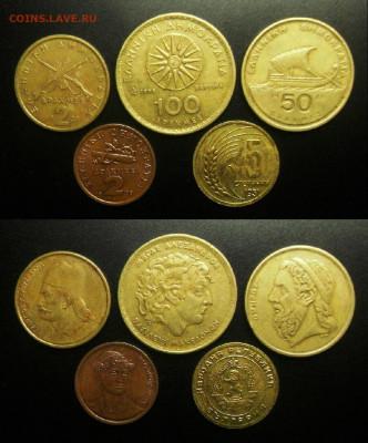 Монеты Мира по ФИКСу (№51) до 15.09 (22.00) - 51-4