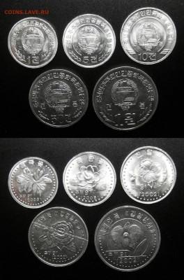 Монеты Мира по ФИКСу (№52) до 15.09 (22.00) - 52-5