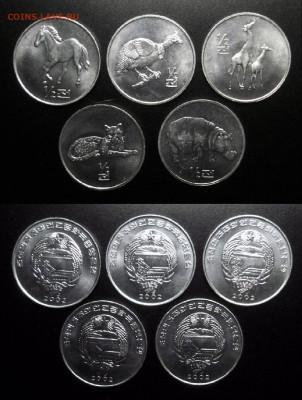 Монеты Мира по ФИКСу (№54) до 15.09 (22.00) - 54-3
