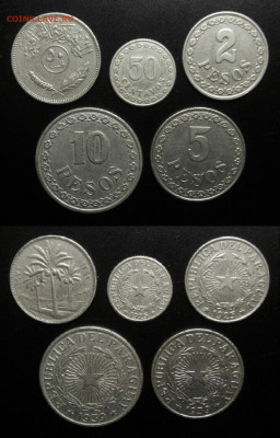 Монеты Мира по ФИКСу (№56) до 15.09 (22.00) - 56-5