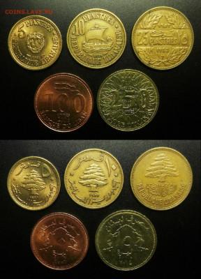 Монеты Мира по ФИКСу (№56) до 15.09 (22.00) - 56-2
