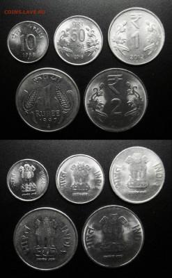 Монеты Мира по ФИКСу (№57) до 15.09 (22.00) - 57-3