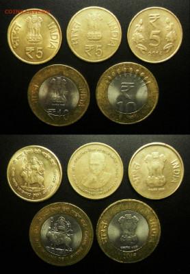 Монеты Мира по ФИКСу (№57) до 15.09 (22.00) - 57-2