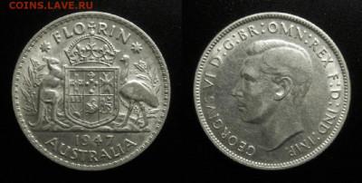 Австралия – 1 флорин (1947) до 15.09 (22.00) - Австралия – 1 флорин (1947) «Георг VI» (Ag)