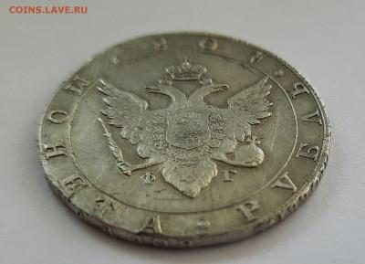 1 рубль 1804 г. - 20210614_133448