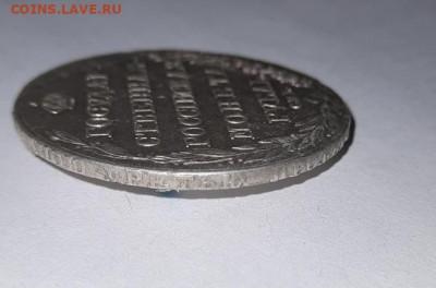 1 рубль 1804 г. - гурт1