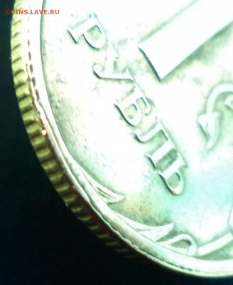 Бракованные монеты - DSC00326.JPG
