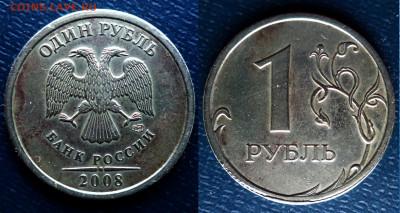 Бракованные монеты - DSC00326 - копия.JPG