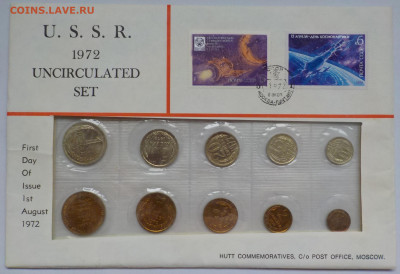 """Наборы 1972 """"Космос""""№38 и 1974 мягкий (2к уступ+3к плоские) - DSCN6322.JPG"""
