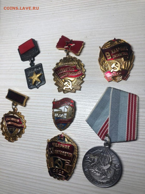Советские знаки и медали на оценку - 2