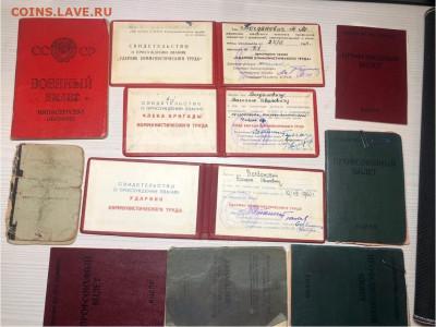 Советские знаки и медали на оценку - 4
