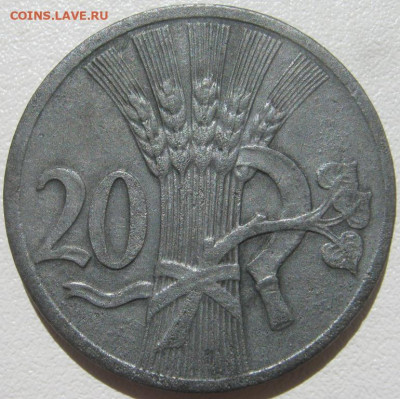 Богемия и Моравия 20 геллеров 1941 до 17.09. 22:00 - IMG_9551.JPG