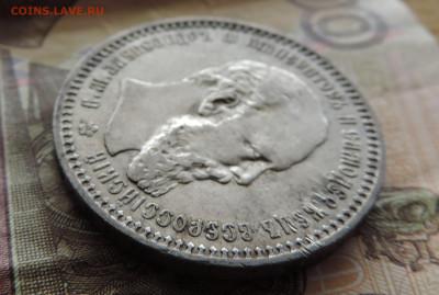 Рубль 1894 до 22:00 25.09.2021 - DSCN9340.JPG