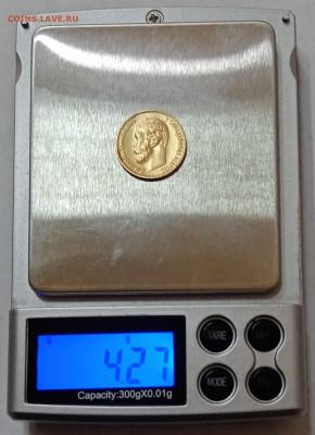 5 рублей 1899 ФЗ. До 16.03. в 22-00 мск - IMG_20210909_104156