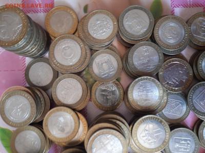 10 рублей БИМ 800шт до 19 сентября 22-00 - 20210913_122757