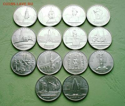 5 рублей 14 Столиц освобожденных стран в ВОВ - 14 Столиц Р Гриб
