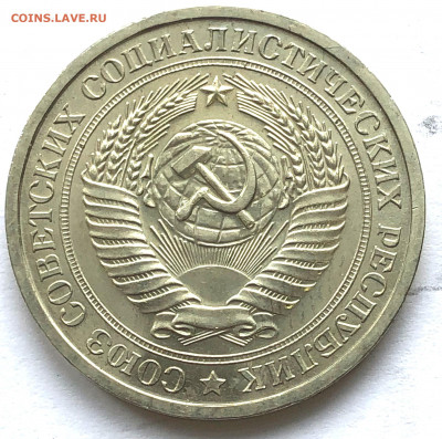 1 руб 1967 до 22.00 16.09.21 Четверг - IMG_6528.JPG