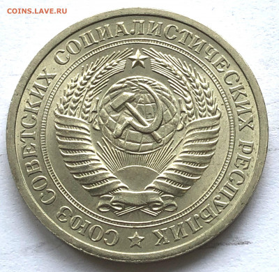 1 руб 1971 до 22.00 16.09.21 Четверг - IMG_6530.JPG