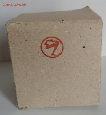 Распылитель-пульверизатор для духов, одеколона СССР 17.09.21 - IMG_20210814_172146