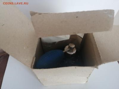 Распылитель-пульверизатор для духов, одеколона СССР 17.09.21 - IMG_20210814_172519