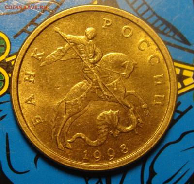 В блеске 1998 г.  1 рубль и 10 копеек - 10кк (1).JPG