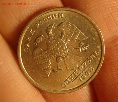 В блеске 1998 г.  1 рубль и 10 копеек - 555.JPG
