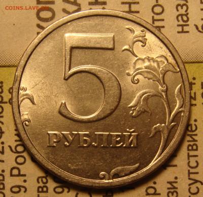 В блеске 1998 г.  1 рубль и 10 копеек - 5 (1).JPG