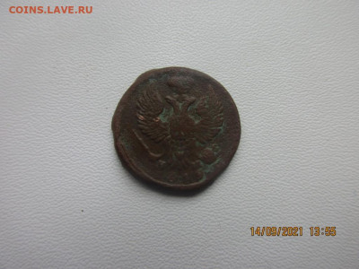 деньга 1819 - IMG_2576.JPG