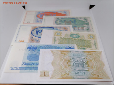 Набор банкнот МММ.6 штук.До 19 сентября 22.00 МСК - 8ufv1EgDAEw