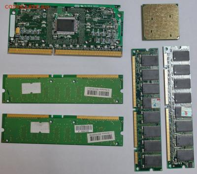 2 процессора + 4 планки памяти - SAM_9598.JPG