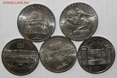 5шт* 5р СССР разные UNC до 21.09 22:10мск - IMG_6933.JPG