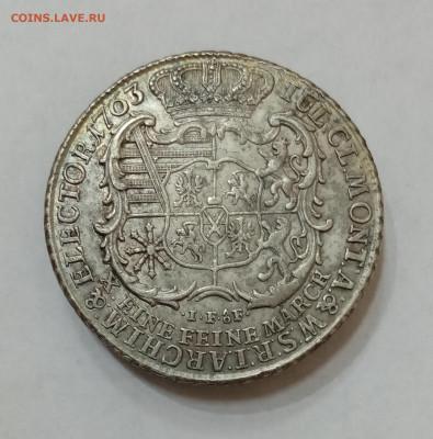 Саксония 1 талер 1763 год. На подлинность и оценку - IMG_20210915_160221