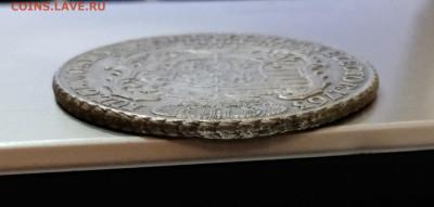 Саксония 1 талер 1763 год. На подлинность и оценку - IMG_20210915_160331