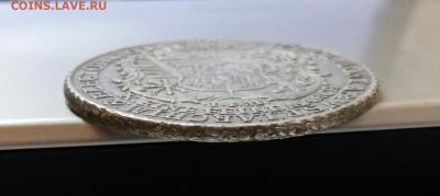 Саксония 1 талер 1763 год. На подлинность и оценку - IMG_20210915_160405