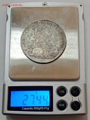 Саксония 1 талер 1763 год. На подлинность и оценку - IMG_20210915_160503