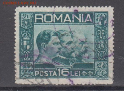 Румыния 1931 1м до 21 09 - 274